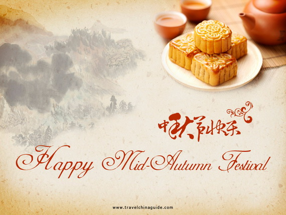 Chinese Mid Autumn Festival, Moon Cake Greeting Cards - China _26