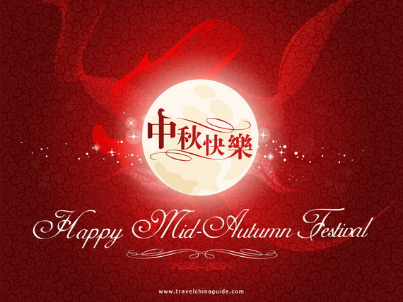 Chinese Mid Autumn Festival, Moon Cake Greeting Cards - China _28