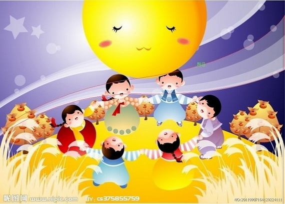 Chinese Mid Autumn Festival, Moon Cake Greeting Cards - China _36