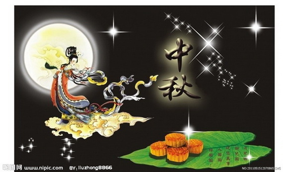 Chinese Mid Autumn Festival, Moon Cake Greeting Cards - China _42