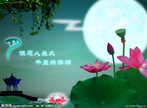 Chinese Mid Autumn Festival, Moon Cake Greeting Cards - China _45