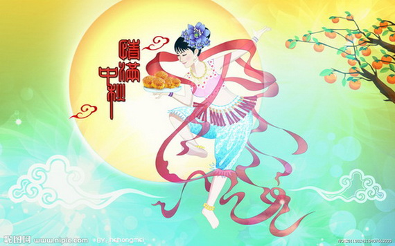 Chinese Mid Autumn Festival, Moon Cake Greeting Cards - China _47