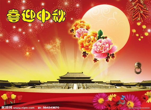 Chinese Mid Autumn Festival, Moon Cake Greeting Cards - China _50