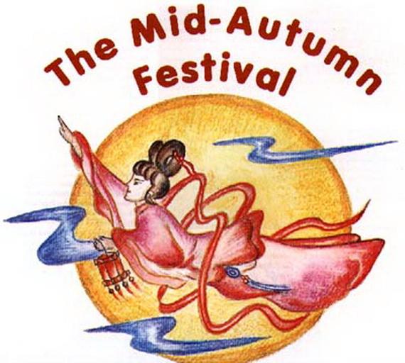 Mid Autumn Moon Festival _14
