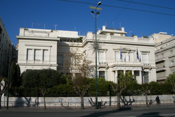 The Benaki Museum