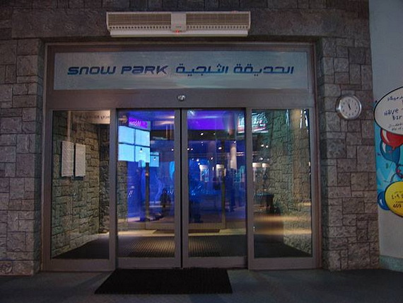 Unbelievable Family Holiday in Dubai (Ski Dubai)_19