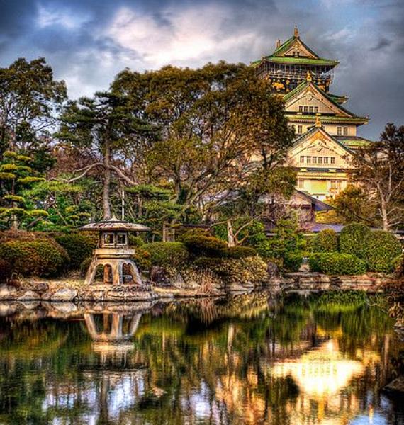The Harmony and Beauty outside the Osaka Castle Japan (17)