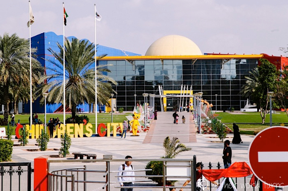 DUBAI KIDS AND FAMILY ATTRACTIONS (2)